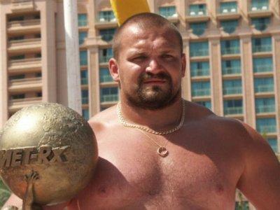 Vasyl Virastyuk won the title in 2004